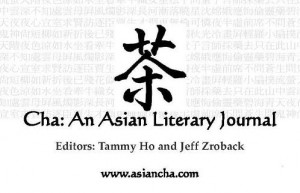 CHA: An Asian Literary Journal