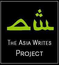 Asia Writes