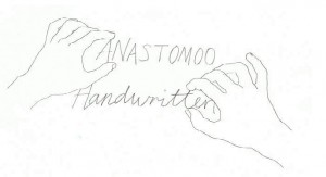 Anastomoo