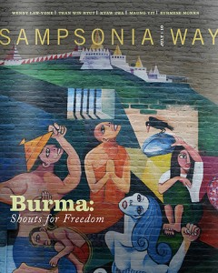 Sampsonia Way Magazine