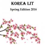 Korea Lit