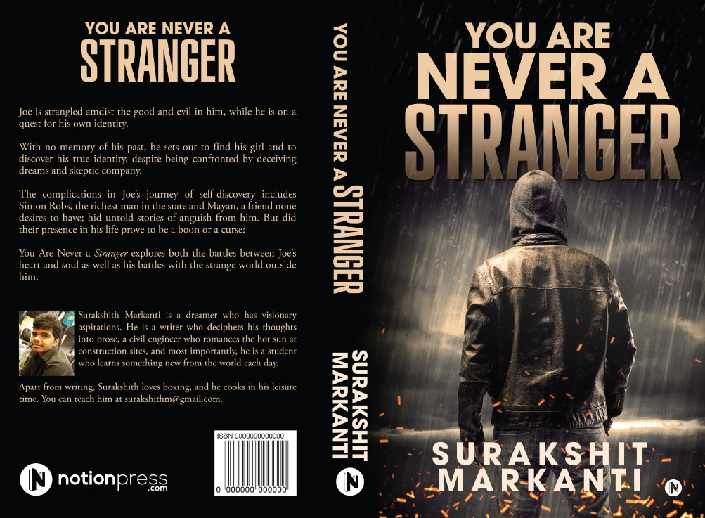 you are never a stranger