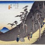 Tajima By Miss Mitford